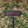 Karyes, Mt. Athos